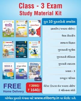 Liberty Class - 3 Exam Study Material Kit 2021.