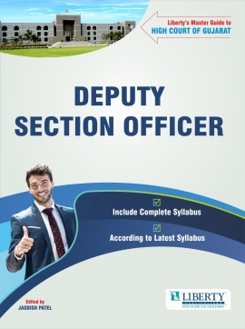 Liberty High Court Of Gujarat Deputy Section Officer (Dy.So.) Exam Guide (English Medium) Latest 2021 Edition.