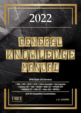 General Knowledge Manual 2022