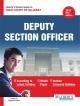 Liberty High Court Of Gujarat Deputy Section Officer Exam Guide (English Medium) Latest Edition 2017