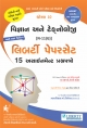 Liberty Std-10 Vigyan & Technology Assignment Paper Set For March - 2020 Board Exam (Gujarati Medium)